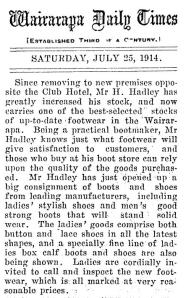 25 July 1914